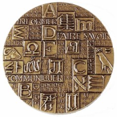 Presse-papiers Information (laiton) - La Monnaie de Paris