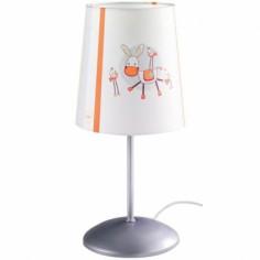 Lampe de chevet Badou - Domiva