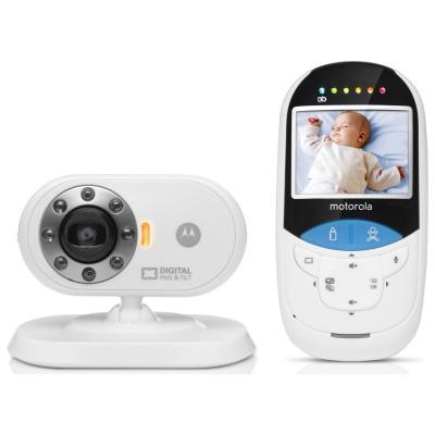 Moniteur bébé vidéo avec thermomètre infrarouge (modèle mbp27t)
