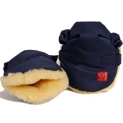 Moufles pour poussette Twoolly bleu marine Kaiser