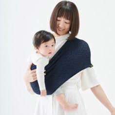 Porte bébé Easy Sling Wacotto bleu marine (taille S)