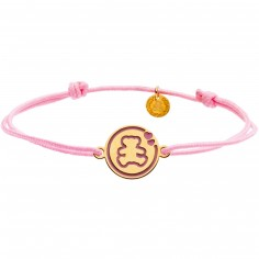 Bracelet cordon ourson c?urs (or jaune 375°)