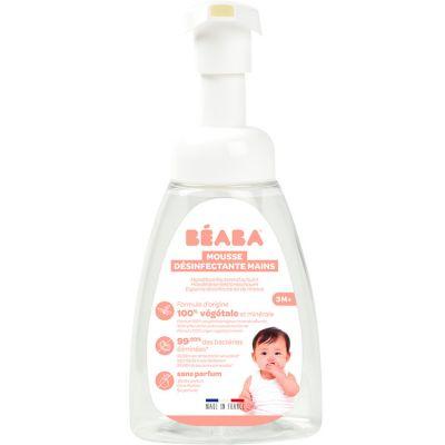 Flacon mousse désinfectante mains pour bébé (250 ml)  par Béaba