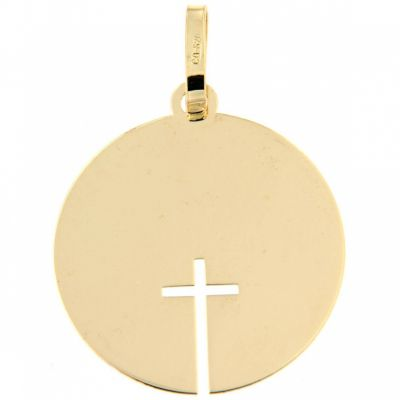Médaille ajourée Croix personnalisable (or jaune 750°)  par Aubry-Cadoret