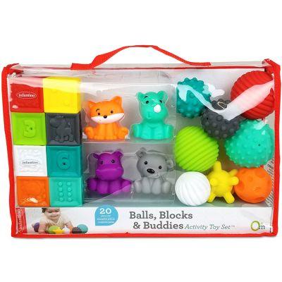 Coffret jouets de bain Sensory (20 pièces)  par Infantino