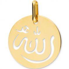 Médaille Allah ajourée (or jaune 750°)