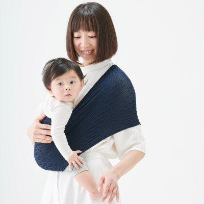 Porte bébé Easy Sling Wacotto bleu marine (taille L)  par Lucky