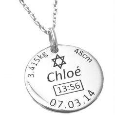 Médaille de naissance étoile de David avec chaîne personnalisable (argent 925° rhodié)