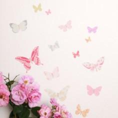 Stickers muraux chambre bb et enfant berceau magique for Stickers papillon chambre bebe