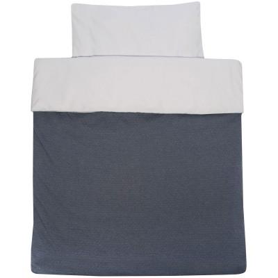Housse de couette et taie pour lit b b midnight blue 110 - Housse de couette pour lit bebe ...