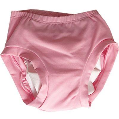 Culotte couche lavable enfilable TE2 Rosita (Taille XL) Hamac Paris