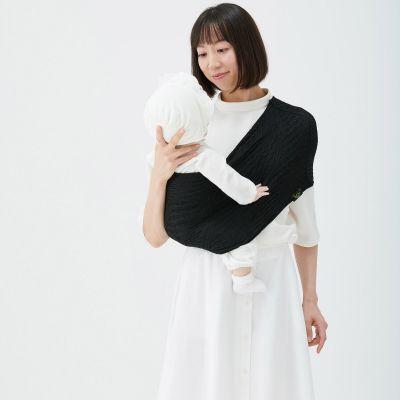 Porte bébé Easy Sling Wacotto noir intense (taille M)  par Lucky