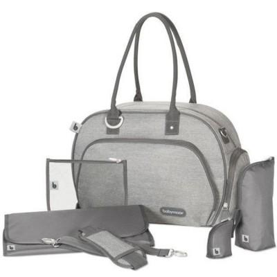 sac langer trendy bag smokey gris babymoov. Black Bedroom Furniture Sets. Home Design Ideas