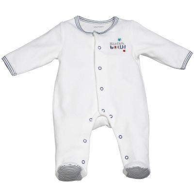 Pyjama chaud Mister Bouh blanc (3 mois)  par Sauthon