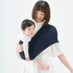 Porte bébé Easy Sling Wacotto bleu marine (taille M)