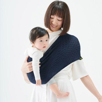 Porte bébé Easy Sling Wacotto bleu marine (taille M)  par Lucky