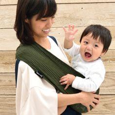 Porte bébé Easy Sling Wacotto vert olive (taille M)