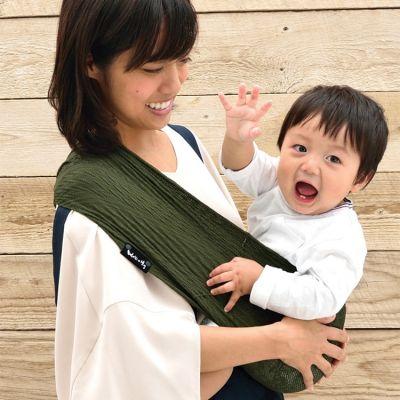 Porte bébé Easy Sling Wacotto vert olive (taille M)  par Lucky