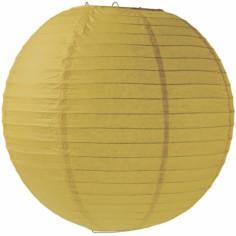 Boule japonaise jaune moutarde
